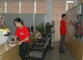 Dịch vụ vệ sinh công ty